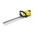 Karcher HGE 18-45 Cordless Hedge Trimmer (Battery Set)