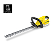 Karcher HGE 18-45 Cordless Hedge Trimmer (Machine Only)