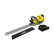 Karcher HGE 18-50 Cordless Hedge Trimmer (Battery Set)