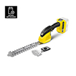 Karcher GSH 18-20 Cordless Grass & Shrub Shear (Machine Only)