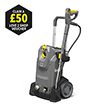 Karcher HD 6/11-4M Plus Pressure Washer (110v)